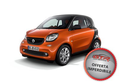 SMART FORTWO COUPE EQ 60kW Passion
